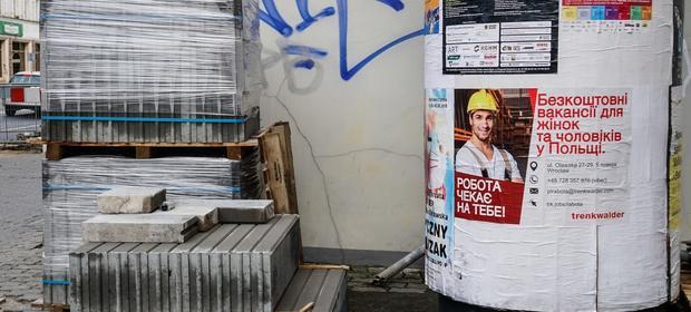 Zatrudnianie Ukraińców od dłuższego czasu nie rozwiązuje problemu niedoboru pracowników.
