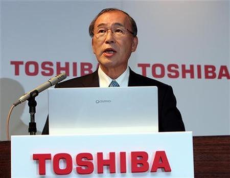 Atsutoshi Nishida CEO Toshiba w latach 2005 -  2011