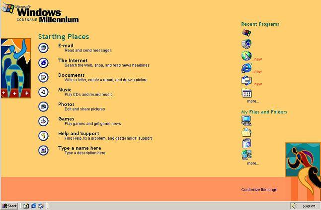 Ekran Startowy Windows... Millennium (fot. BetaArchive)