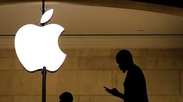 USA. Apple uruchamia nowe projekty na rzecz równości rasowej i sprawiedliwości - Logo Apple'a. Zdjęcie ilustracyjne (Getty Images)