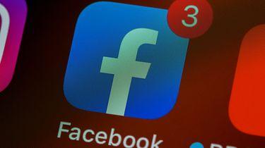 Wyciek danych 533 mln osób z Facebooka: wszystko, co musisz wiedzieć - fot. Unsplash (Brett Jordan)