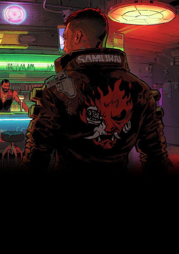 Cyberpunk 2077: zła sprzedaż i brak wsparcia gry