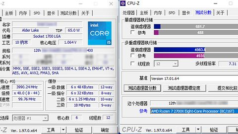 Szykuje się pogromca Ryzena 5 5600X? Wyciekły benchmarki Intel Core i5-12400