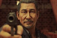 Plotka – Yakuza: Like a Dragon zmierza na Steama