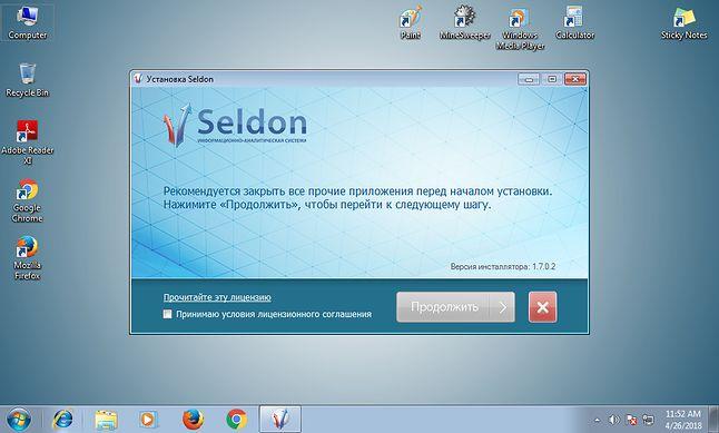 Oprogramowanie używane przez przestępców, które podszywa się pod legalny program.