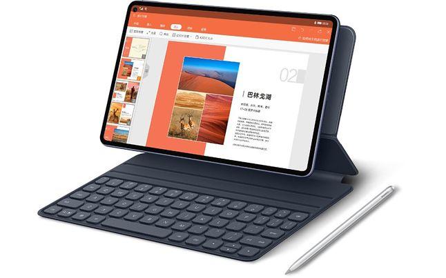 Huawei MatePad Pro z akcesoriami, fot. Materiały prasowe