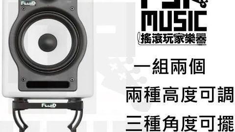 Aktywny monitor audio istnieje na rynku bez tej nazwy od bardzo wielu lat