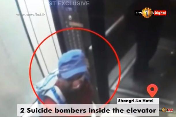 W sumie zamachy przeprowadziło dziewięciu islamskich terrorystów