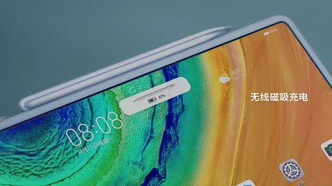 Nie, to nie nowy iPad Pro—to Huawei MatePad Pro. Zbieżność nazw nieprzypadkowa