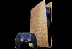 Złote, a skromne. To PlayStation 5 może być Twoje