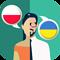 Tłumacz polsko-ukraiński icon