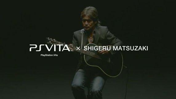 Ta reklama PS Vita utwierdza mnie w przekonaniu, że nie rozumiem Japończyków