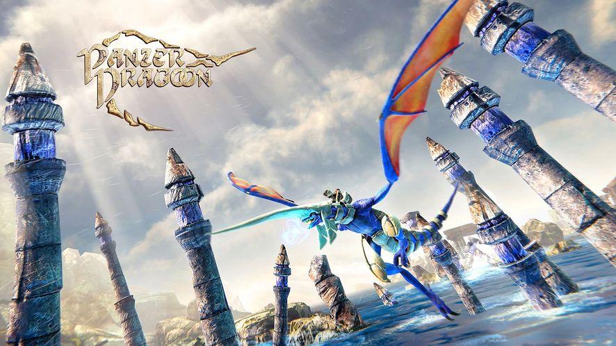 Panzeer Dragoon