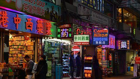 Chiny chcą dominować w dziedzinie sztucznej inteligencji nad USA