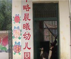 Tragedia w Chinach. Nie żyje 2 dzieci, 16 rannych