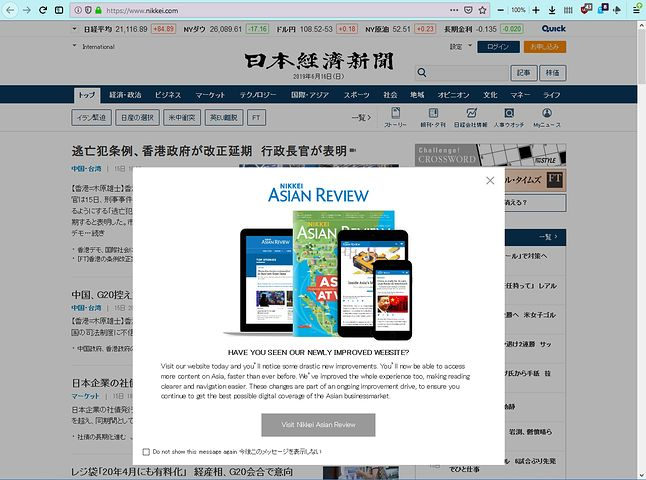 Strona, która pierwsza poruszyła szerzej temat agresywnie minimalistycznej metodyki Takahashi dziś, jak na ironię, oferuje dostęp do swojej nowej, ciężkiej wersji