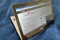 Laptop do zadań specjalnych! Recenzja Dell Inspiron 5379