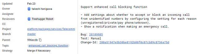 Kod odpowiedzialny za blokowanie połączeń pojawił się w repozytorium Android Open Source Project jeszcze w lutym.