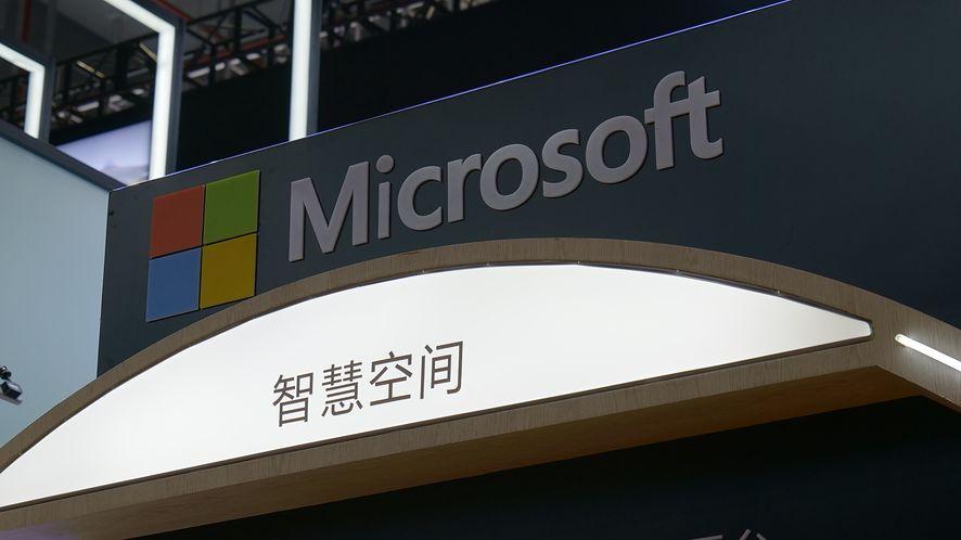 Microsoft numerem jeden dla hakerów /fot. GettyImages