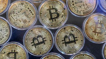 Bitcoin pobił kolejny rekord. Kurs przekroczył 66 tysięcy dolarów