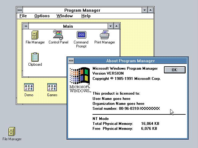 Wersja próbna systemu NT z grudnia 1991