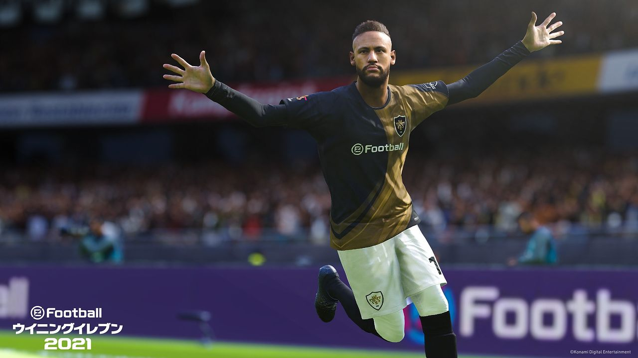 Neymar ambasadorem serii PES. KONAMI sięga po duże nazwiska - Neymar ambasadorem Pro Evolution Soccer