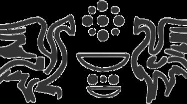 Piractwo, a po co to komu? — kultura wysoka - Źródło: Wikipedia.org