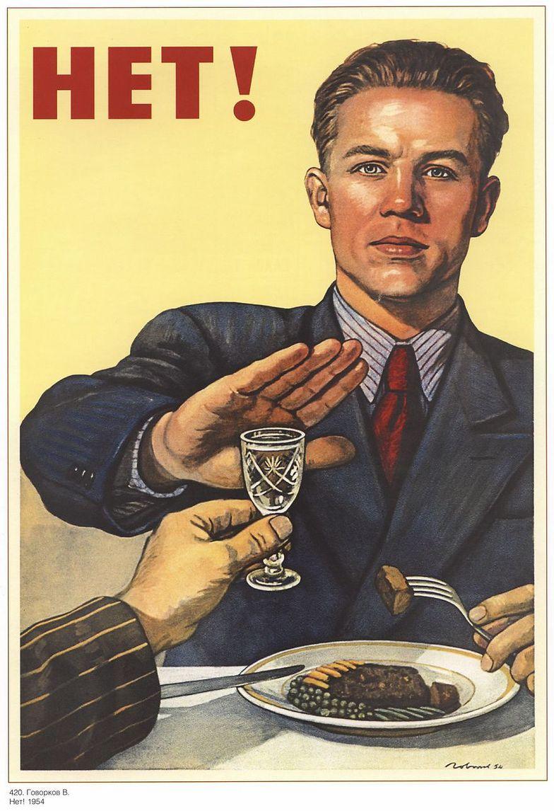 Sowieckie plakaty zachęcały i do czujności, i do trzeźwości.
