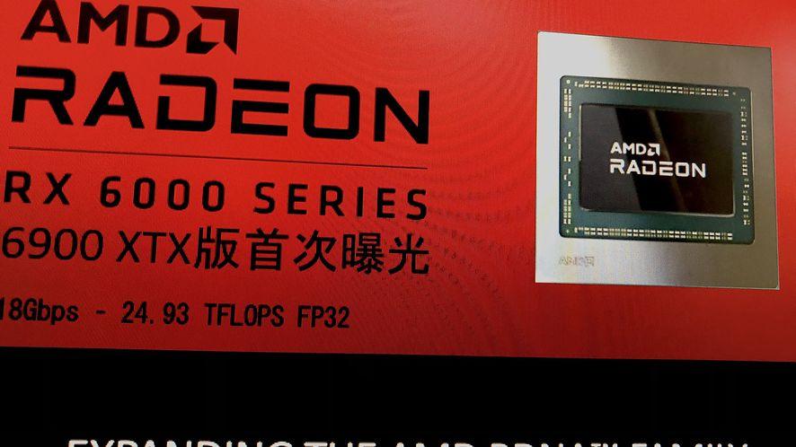 Radeon RT 6900 XTX