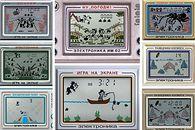 Ruskie gierki, czyli jak sowieckie kieszonsolki wypromowały przenośne granie w Polsce