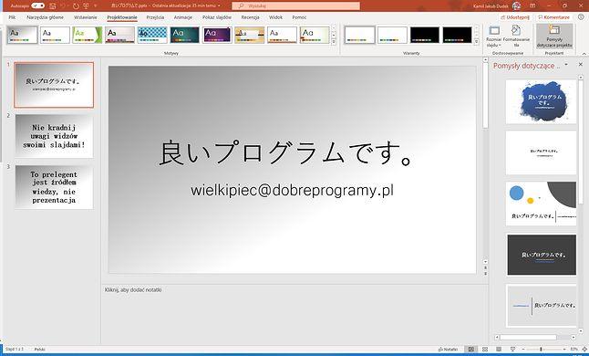Automatyczne kreatory PowerPointa będą zabiegać o dodanie większej liczby elementów na ekran