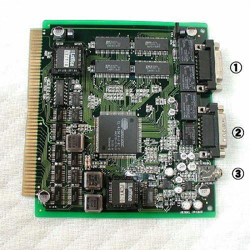 Karta graficzna TS-6BGA produkowana przez Tsukomo Electric.