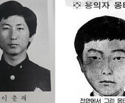 Tajemnicza sprawa morderstw w Korei rozwiązana po 30 latach