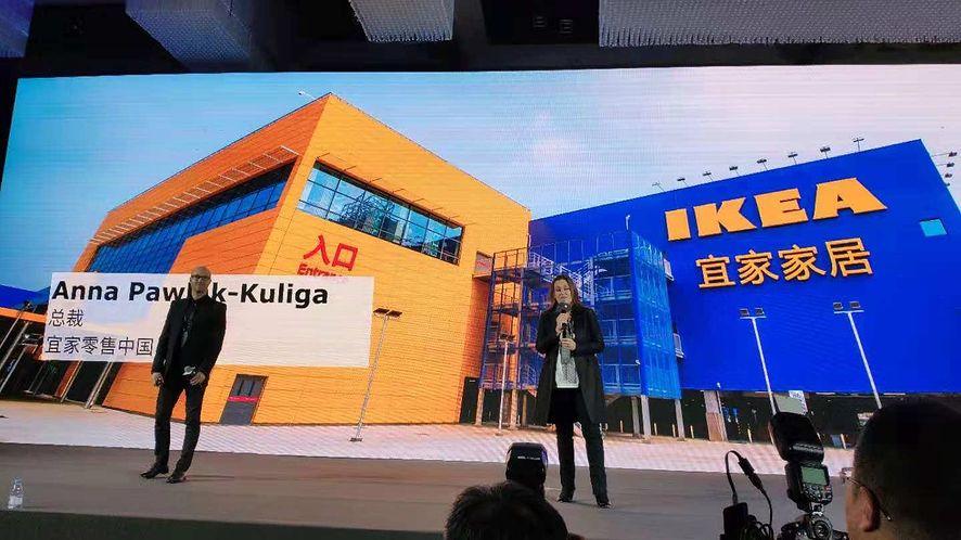 Xiaomi nawiązało partnerstwo strategiczne z siecią sklepów IKEA
