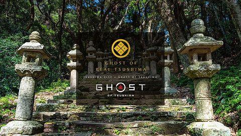 Twórcy Ghost of Tsushima z niecodziennym wyróżnieniem