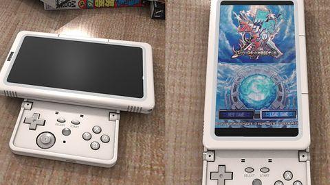 3DS to być może nie 3DS