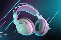 Wspaniałe ROCCAT ELO 7.1 AIR – od teraz w nowej, cudownej kolorystyce! - ROCCAT ELO 7.1 AIR