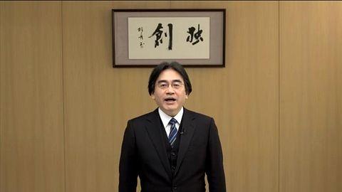 Nintendo stawia na społeczność i wielofunkcyjnego pada - nowe informacje o Wii U