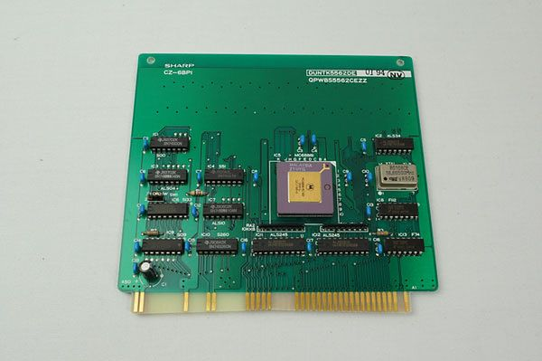 Karta z FPU MC68881