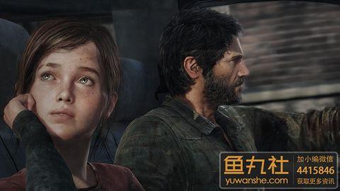 Tak wygląda The Last Of Us na PS4