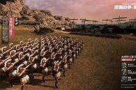 Total War wraca, ale nie każdy wpadnie w zachwyt. Chodzi o wersję mobilną