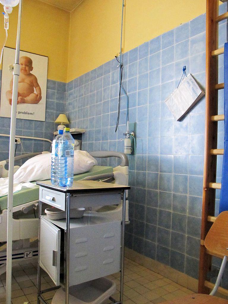 Wygląd sali porodowej