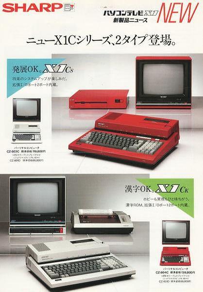 Sharp X1 we wściekłym, czerwonym kolorze.