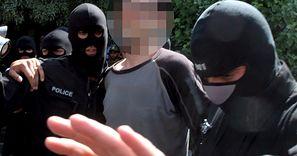 Amputacja palców za karę. To czeka nastolatków z Iranu