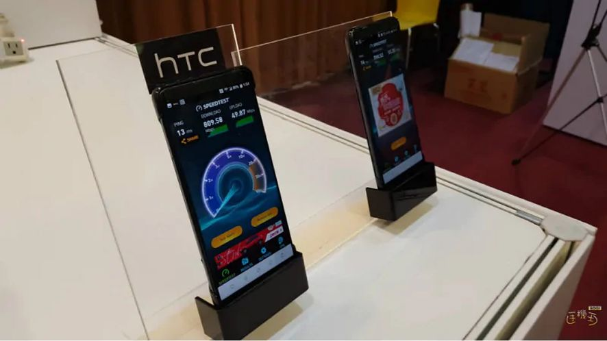 HTC zapowiada smartfon z 5G /fot. gadgets.ndtv.com/