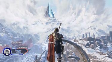 Perfect New World – zaprezentowano MMORPG nowej generacji