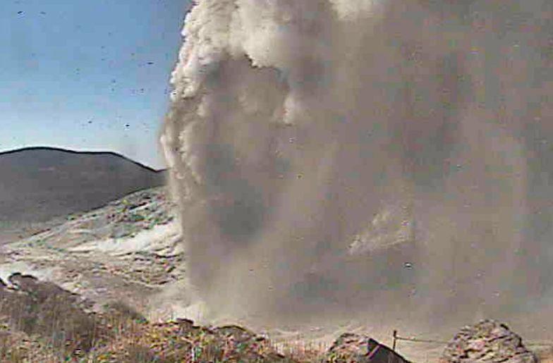 Japoński wulkan wybuchł po 250 latach uśpienia