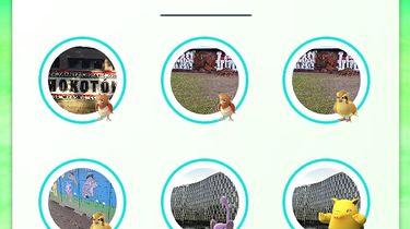 Pokémon Go znowu ma sens - do gry wrócił radar