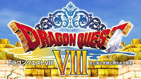 Dragon Quest VIII pojawi się na 3DS-ie