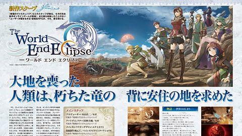 The World End Eclipse: Sega przygotowuje RPG free2play, które trafi na PC, Vitę i smartfony